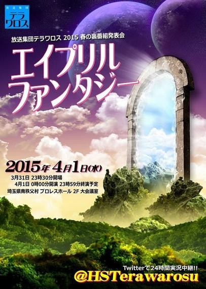 poster2015_a2.jpg