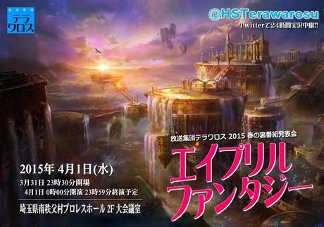 poster2015_b.jpg