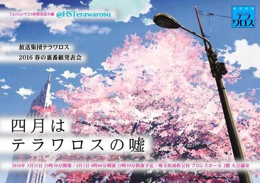 poster_1B_1.jpg
