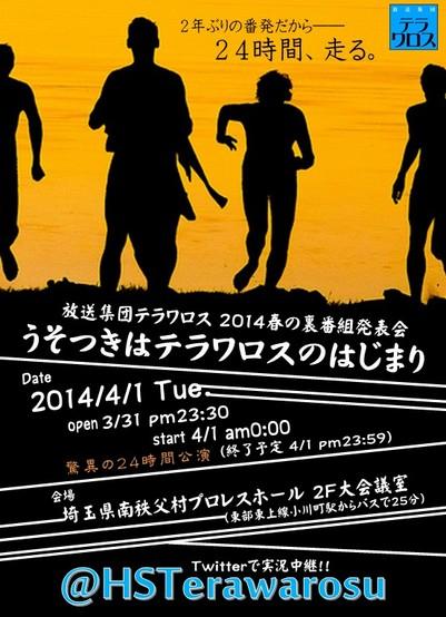 poster_c.jpg